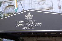 The Pierre Hotel (Photo from Street Easy)