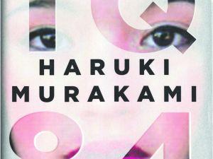 """""""1Q84"""" by Haruki Murakami."""