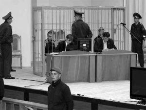 The trial of Dimitri Konovalov and Vladislav Kovalev in Minsk, Belarus. (Courtesy Berlin Biennale)