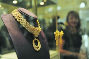 The jewels on display in Moscow. (Photo courtesy of Getty Images)