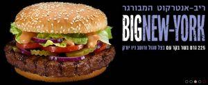 The Big New York Burger