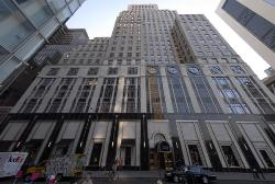 745 Fifth Avenue (Courtesy Property Shark)