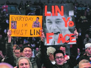 The Knicks are Lin-ning! (Jim McIsaac/Getty Images)