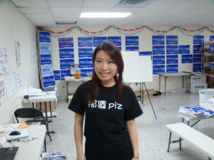 Jenny Hou at John Liu's campaign office in 2009. (Photo: Facebook)