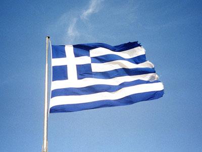 To Do Monday: Greek Love