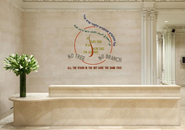 Trilingual Lawrence Weiner on View at the Jewish Museum