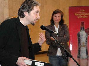 Vadim Zakharov and Ariane Grigoteit. (Courtesy Deutsche Bank)