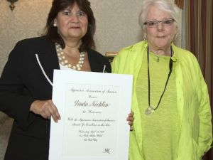AAA president Nancy Harrison and Linda Nochlin. (Courtesy AAA)