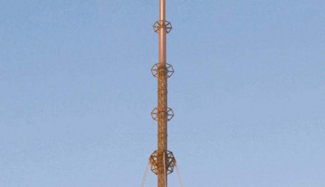 Antenna or architecture?