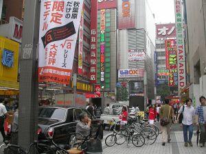 Akihabara seemed relevant. (Photo: flickr.com/jkabahit