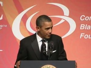 Barack Obama wants you to call him, maybe
