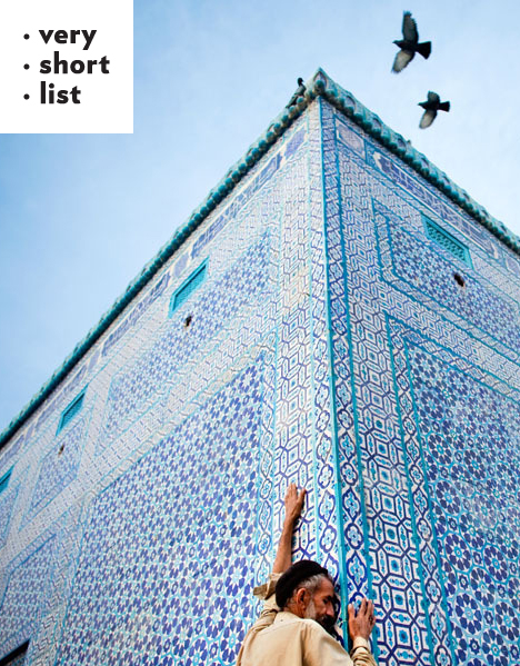 See Aaron Huey's Powerful Photos Of Sufism In Pakistan (And More)