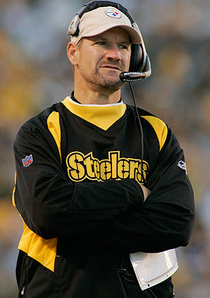 Touchdown! Former Steelers Coach Bill Cowher Buys Lenox Hill Condo |  Observer