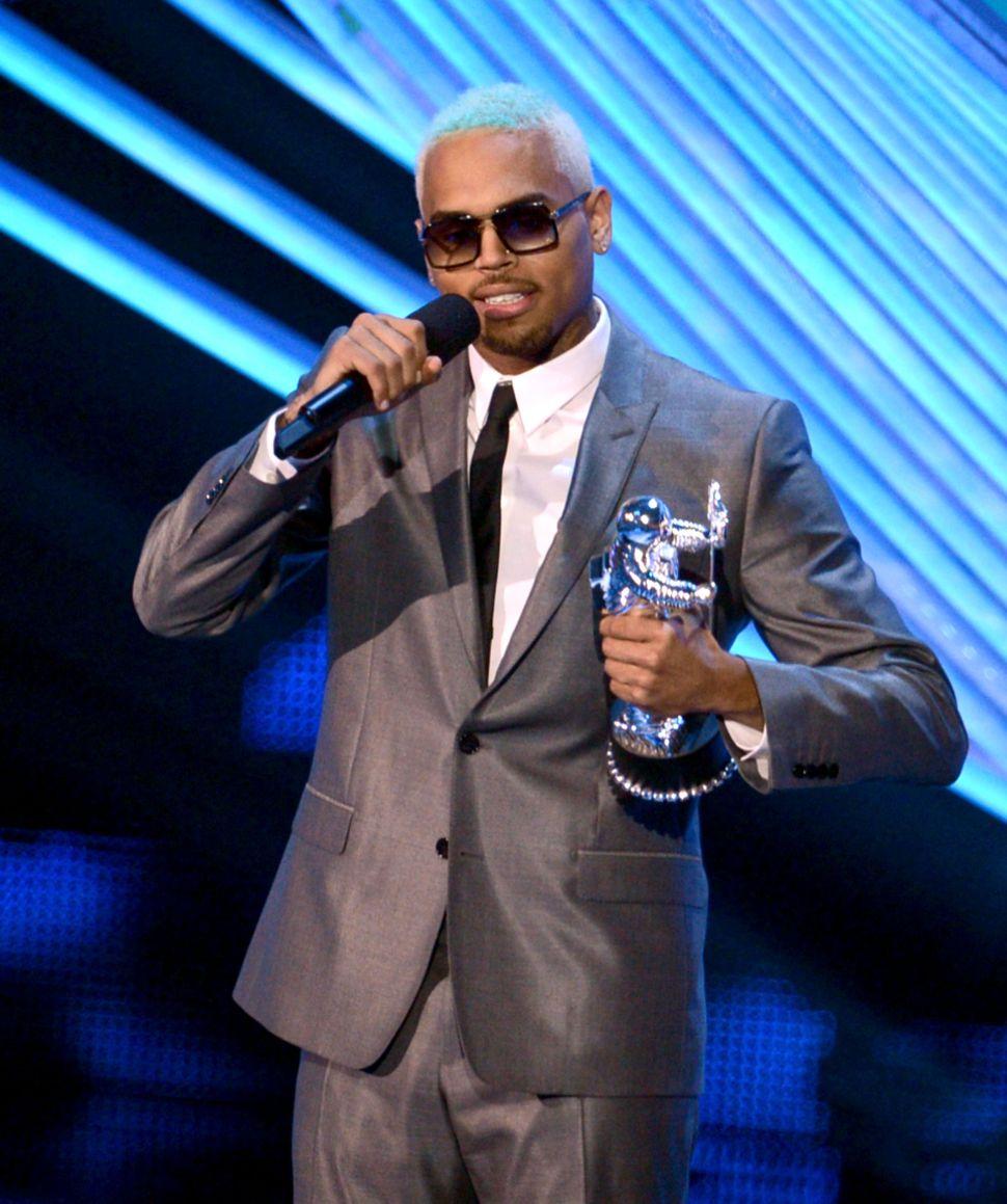 Chris Brown Gets World's Worst Tattoo on Neck