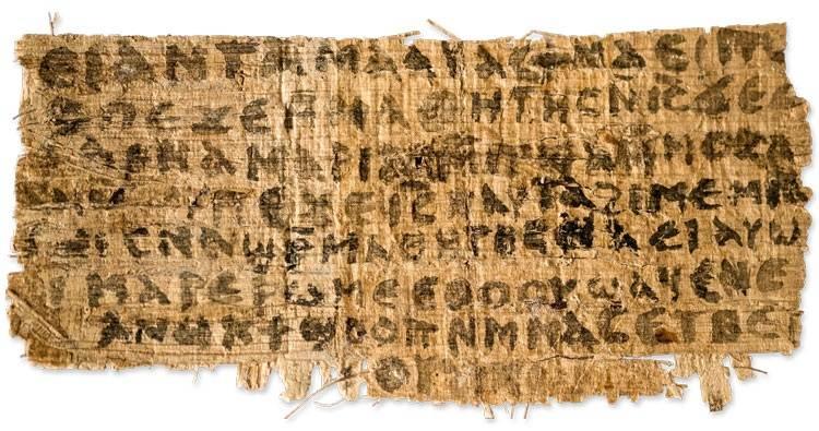 The (Complete) Gospel of Jesus's Wife