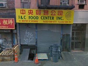 44 Hester Street. (Courtesy Google)