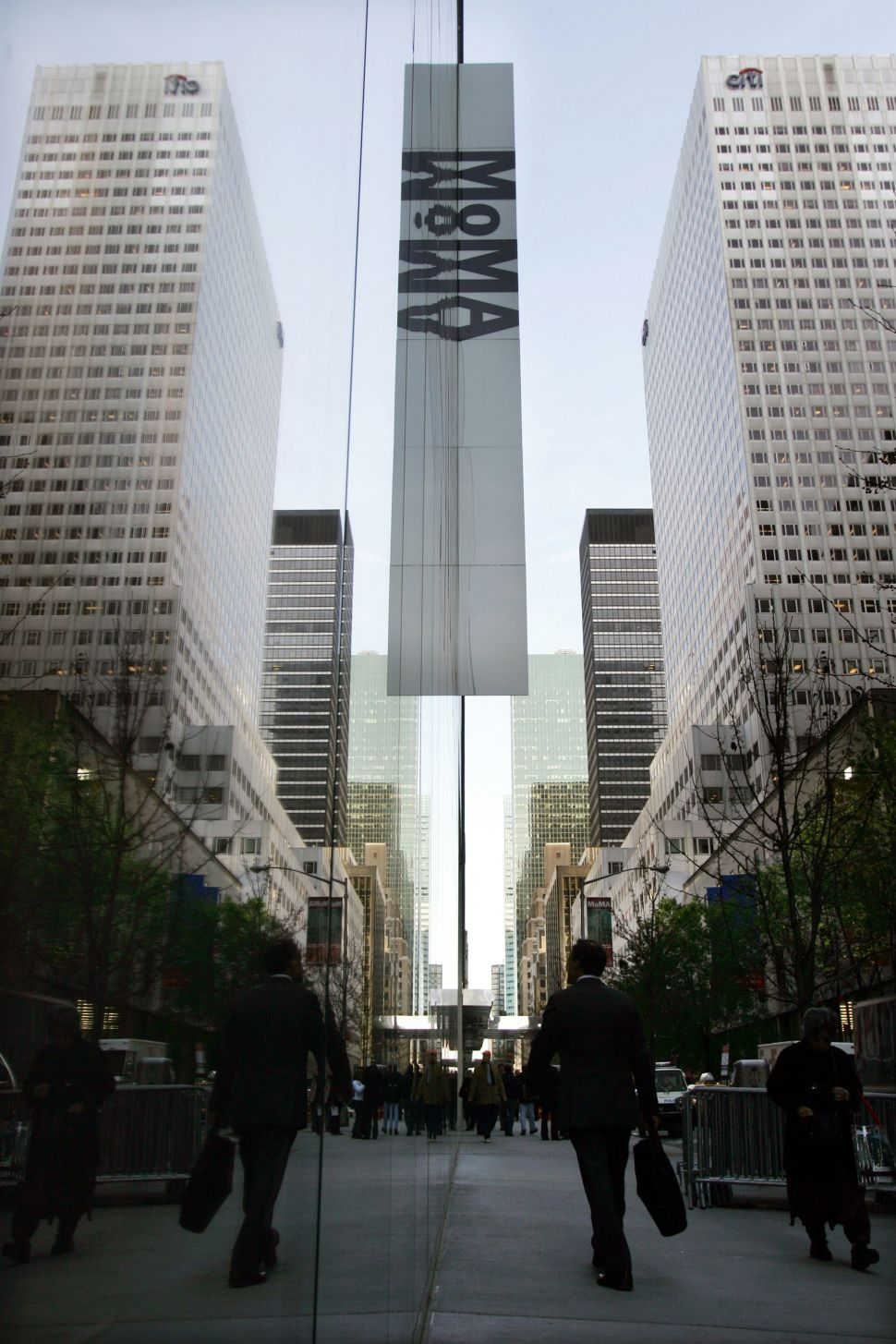 New York Times Buyouts No Longer Come With Free Admission to MoMA