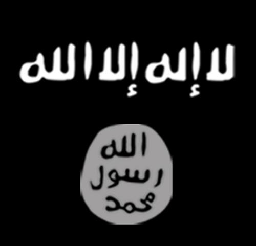 Al Qaeda Affiliated Group Posts London Terror Threat