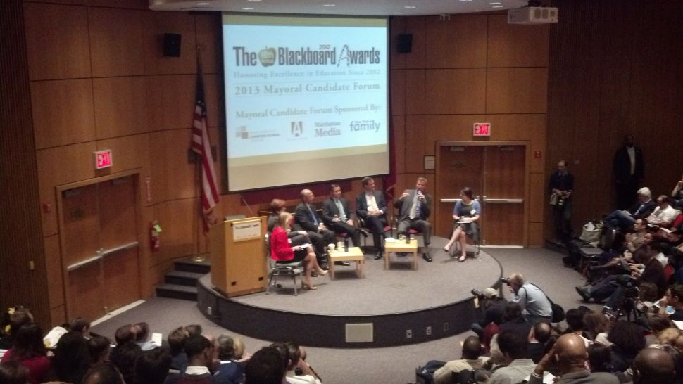 Watch Yesterday's 2013 Education Forum