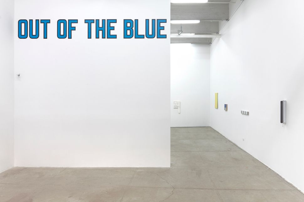 'The Perfect Show' at 303, 'Out of the Blue' at Bortolami, 'Problem Play' at Leo Koenig, Thornton Dial: 'Viewpoint of the Foundry Man' at Andrew Edlin
