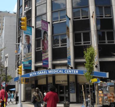 Beth Israel Hospital. (Violette79/Flickr)