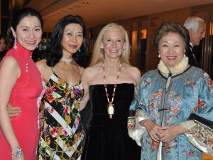 Hsin-Mei Agnes Hsu, Younghee Kim-Wait, Karen LeFrak and Shirley Young ring in the new year