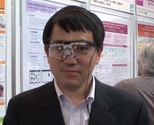 Scared of Face Detection Software? Try These Insane Light-Up Glasses