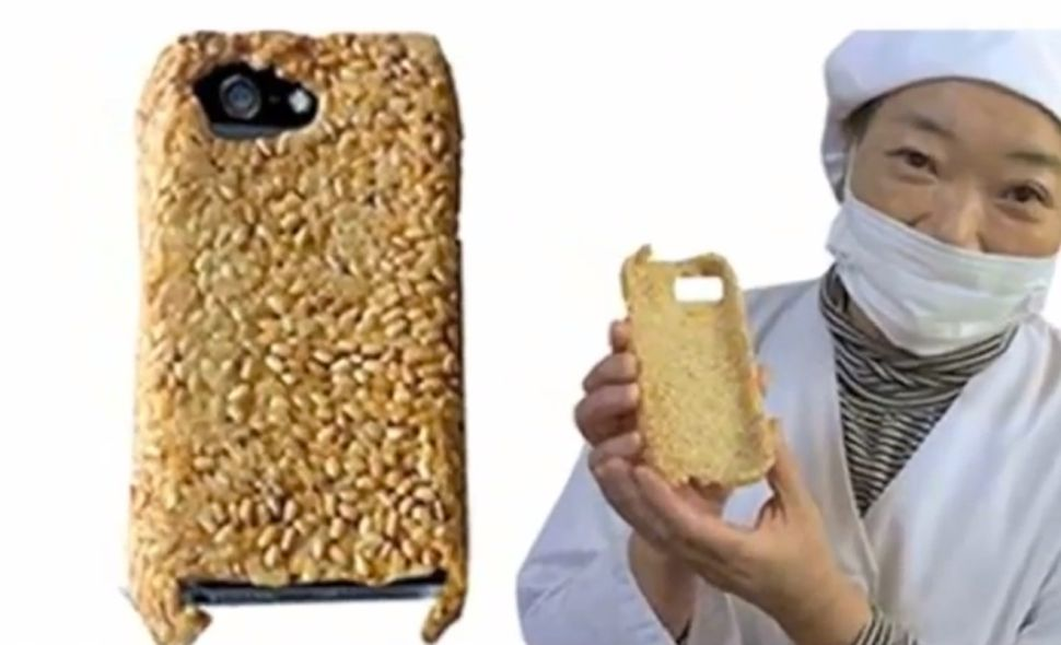 You Can Eat This iPhone Case But Then You Won't Have an iPhone Case