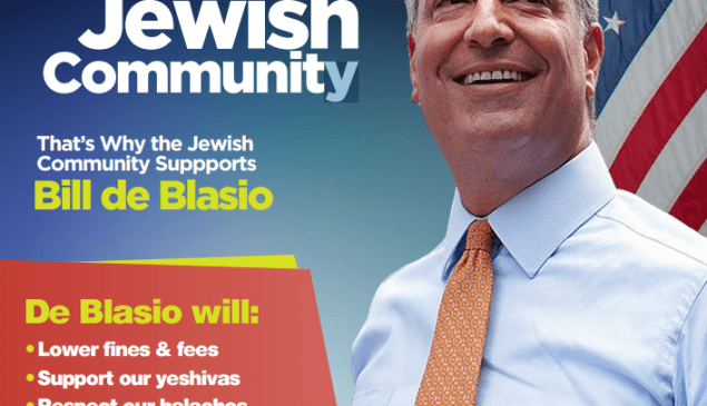 One of the ads supporting Bill de Blasio.