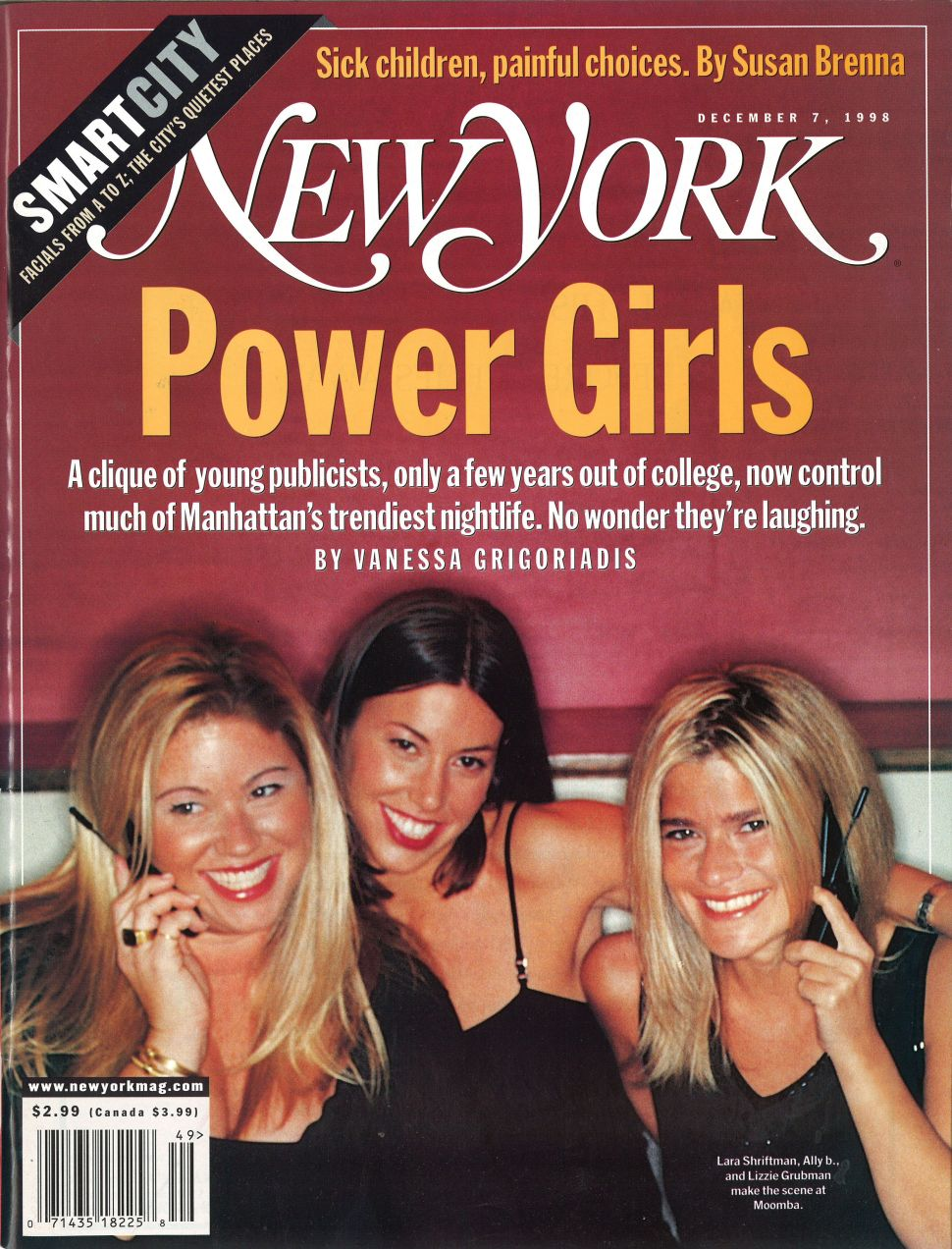 The Power Girls, 15 Years Later