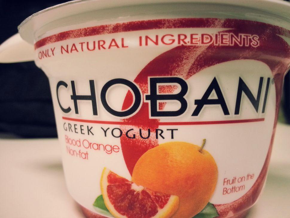 Chuck Shumer Freaks Out Over Russia Depriving U.S. Olympians of Chobani Yogurt