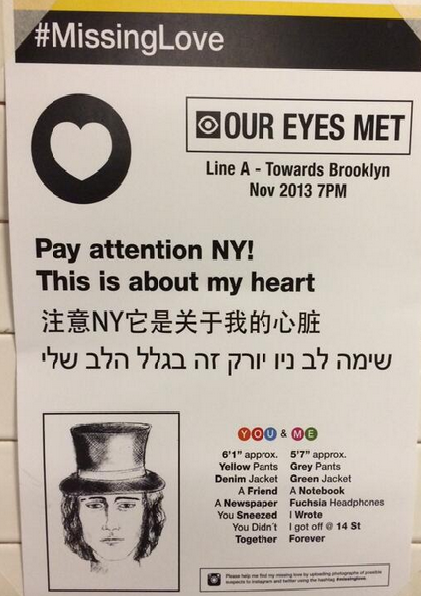 #MissingLove: New York Artist Searches for Valentine via Subway Posters