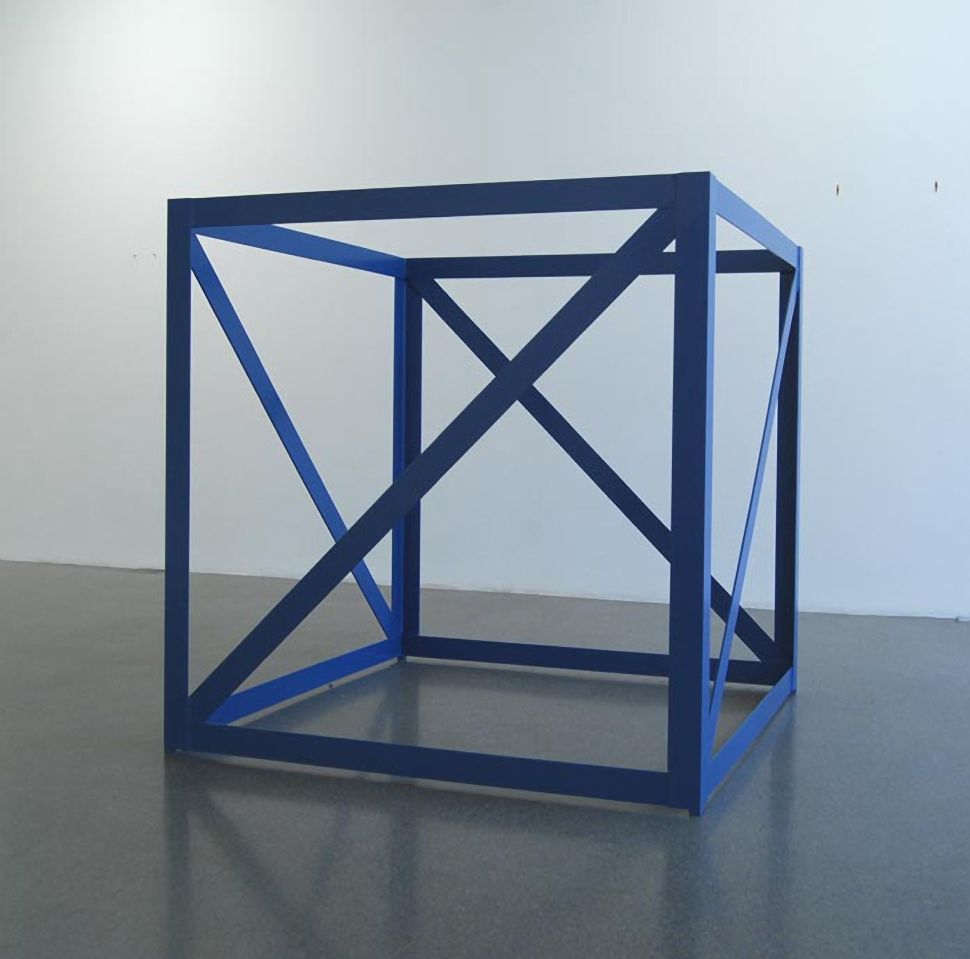 'Other Primary Structures' at the Jewish Museum