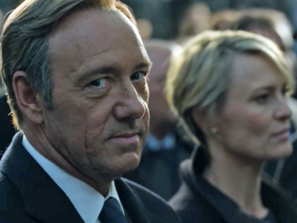 Prepare Yourself: 'House of Cards' Releases Teaser and Season Three Premiere Date