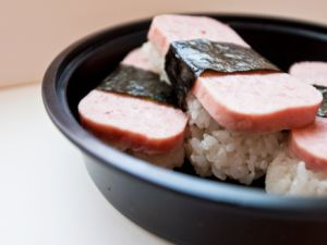Spam Jam (Image from Getty)
