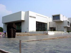 The Taipei Fine Arts Museum. (Wikimedia)
