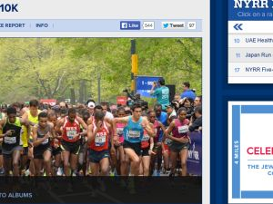 "NYRR's website shows photos from this morning's UAE-sponsored run; the ""Celebrate Israel Run"" is in a few weeks."