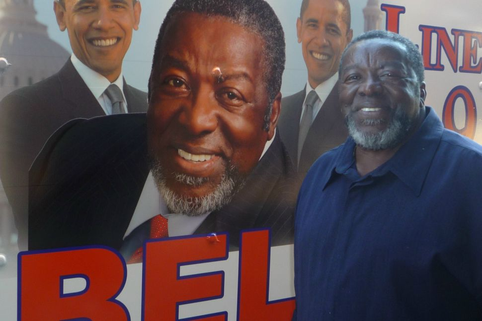 Bell to be sworn in tonight