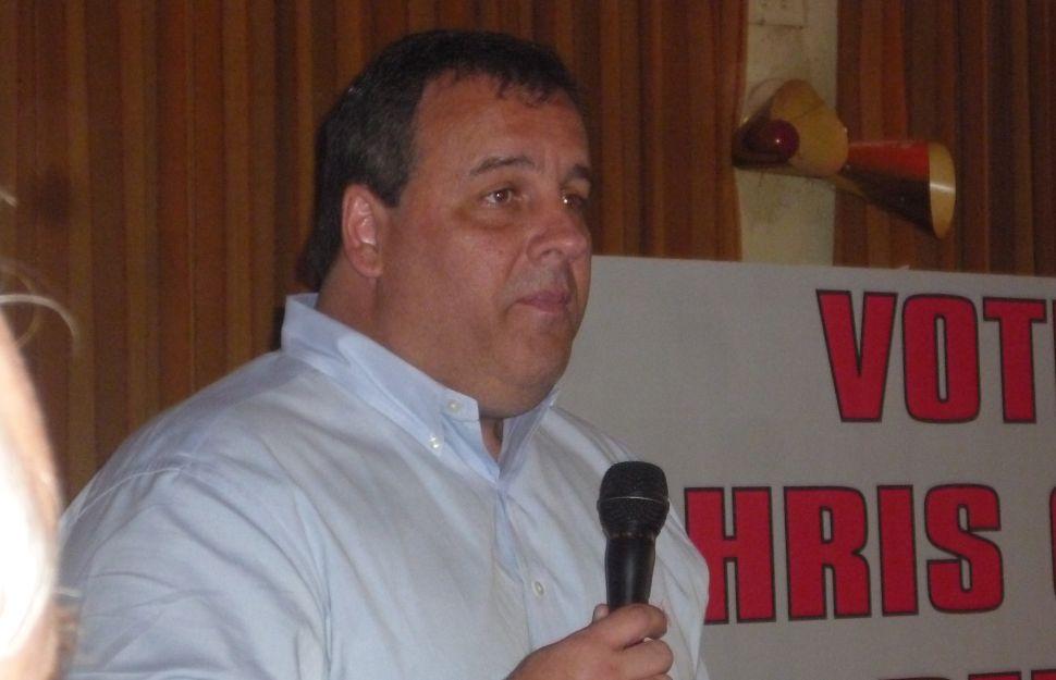 Christie urges NJEA acceptance of salary freeze proposal, which teachers dismiss as gov 'slush fund'