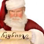 "November 30, 2011: Christie to Santa: ""End 'Naughty-Nice' Class Warfare Distinctions"""