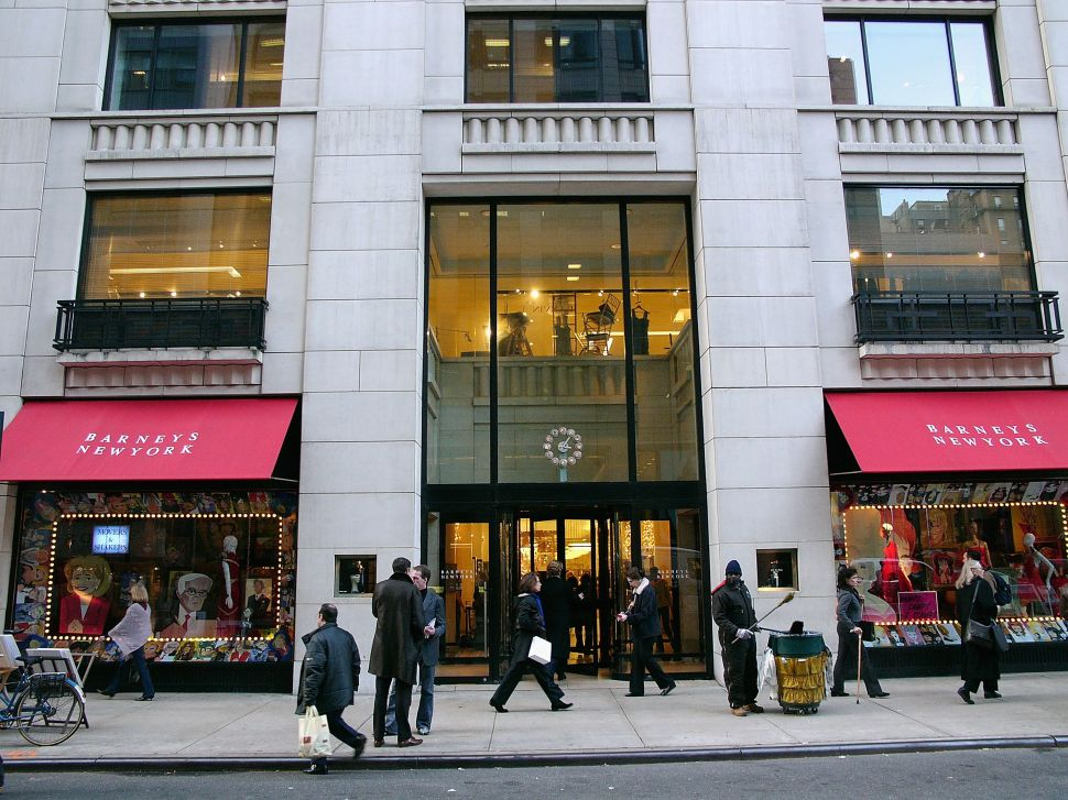 Barneys Pays Off $525K Settlement for Racial Profiling