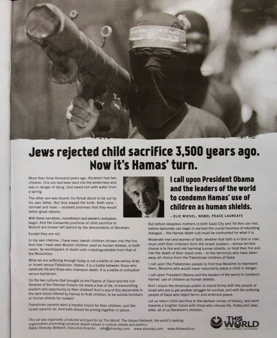 Exclusive: The Guardian Accepts the Elie Wiesel Ad Rejected by London Times