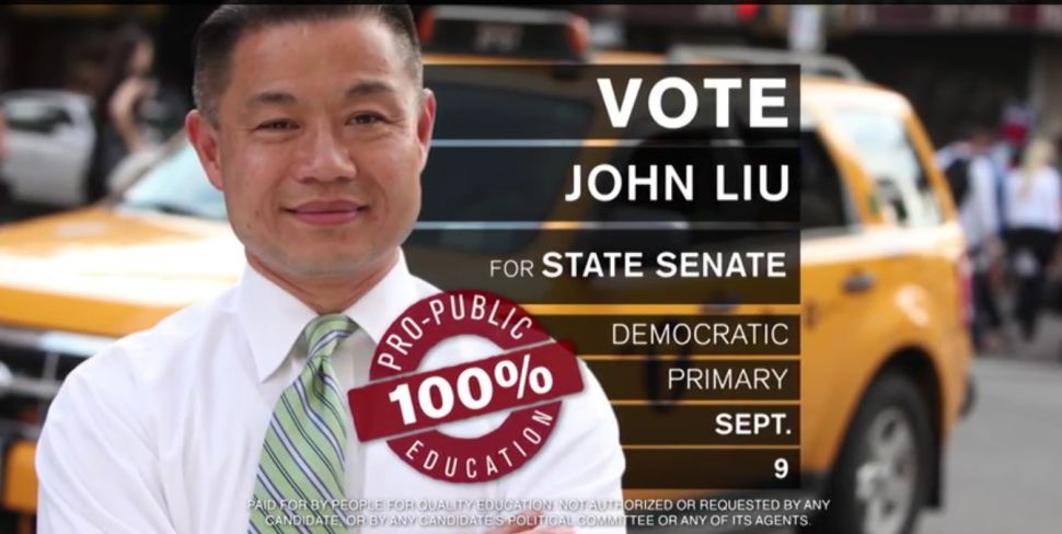New Anti-Charter PAC Releases Pro-John Liu Ad
