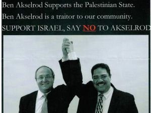 A portion of the mailer showing Ben Akselrod, left, and Erick Salgado together.