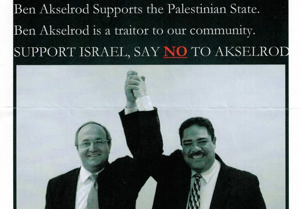 Mailer Depicts Latino Mayoral Candidate as Palestinian