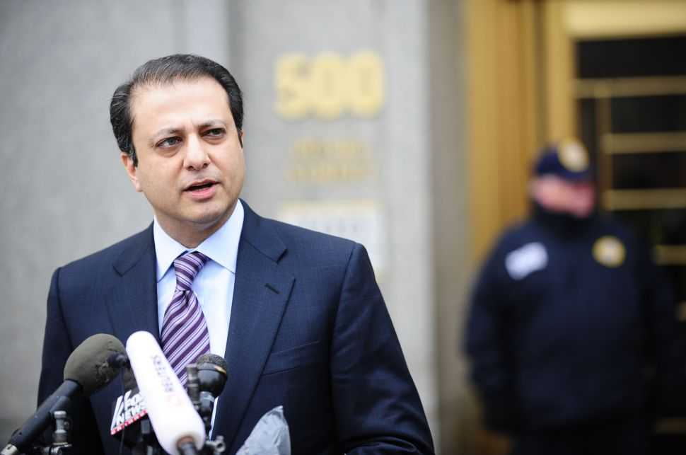 Preet Bharara Agrees Moreland Commission's Work Best Left to His Office