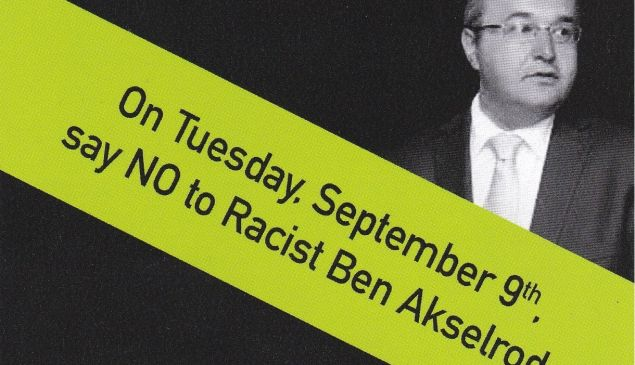 A portion of the flyer from Friends of Steven Cymbrowitz accusing Ben Akselrod of racism