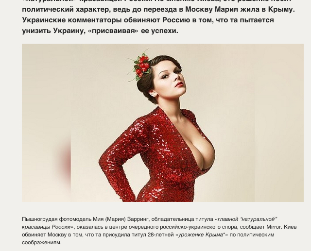 Ukraine to Russia: We Want These Boobs Back!