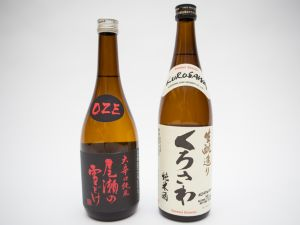 "Whatever you do, don't call sake ""rice wine."" (Photo by: Arman Dzidzovic/New York Observer)"