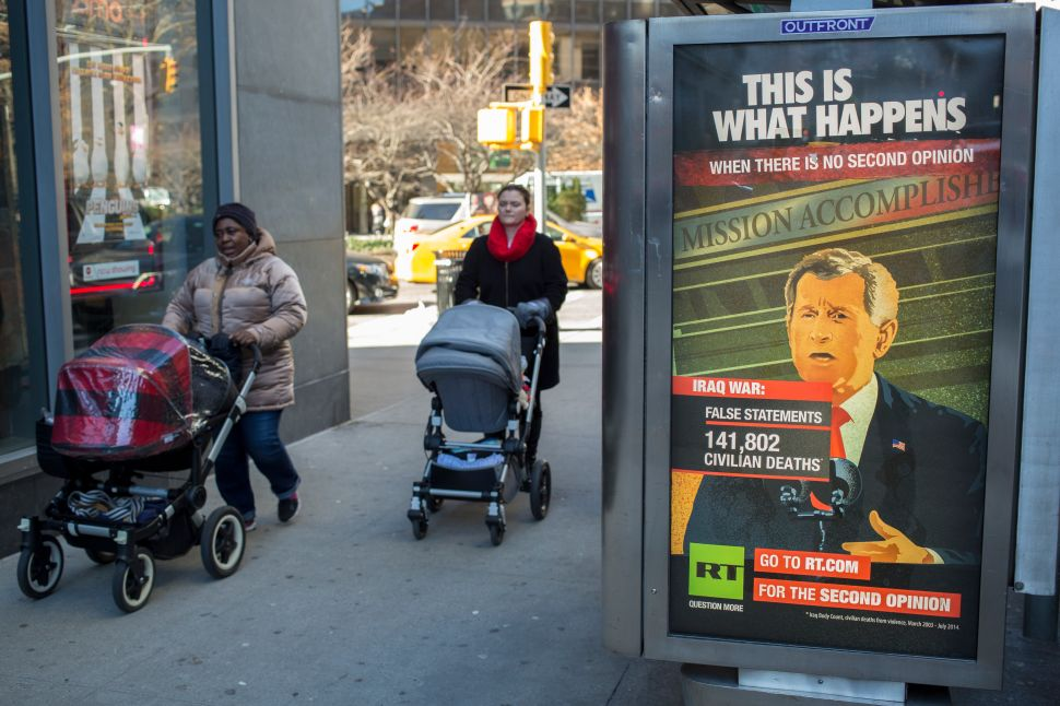 Putin's New Propaganda Invades Upper West Side (But At Least My Kids Speak Russian)
